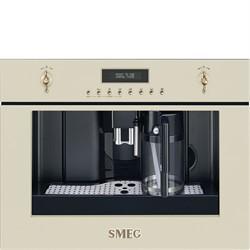 SMEG CMS8451P - фото 10269