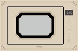 Korting KMI 825 RGB - фото 15379